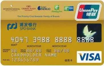 玩转浦发信用卡的秘籍全在这里了-51信用卡社武当山自助游攻略两天图片