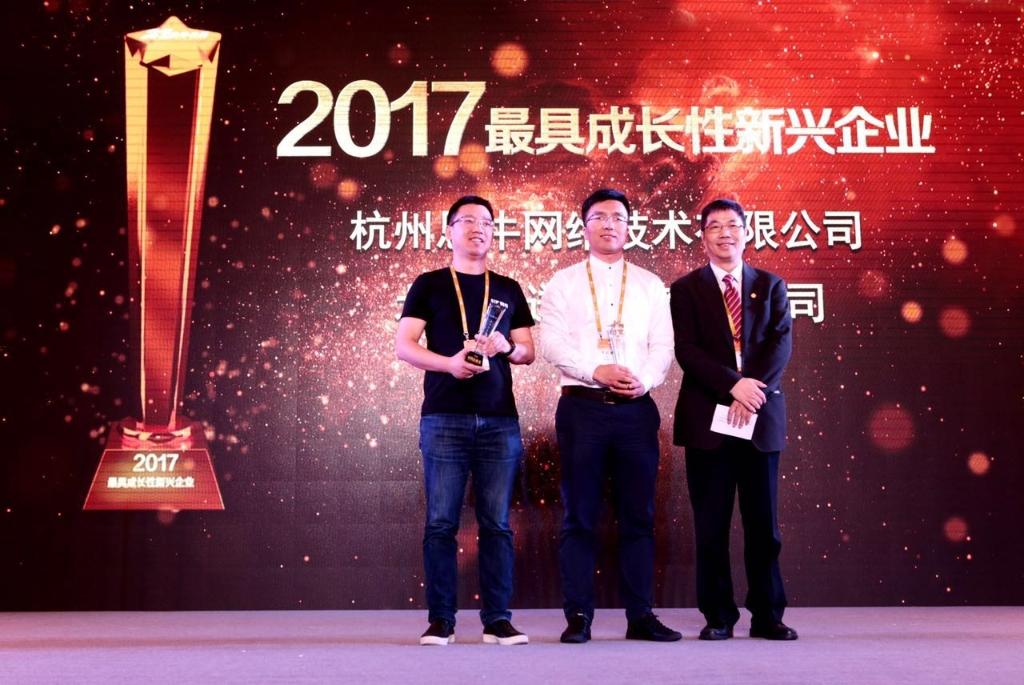 《中国企业家》21未来之星榜单揭晓51信用卡与京东金融成唯二获奖互金企业