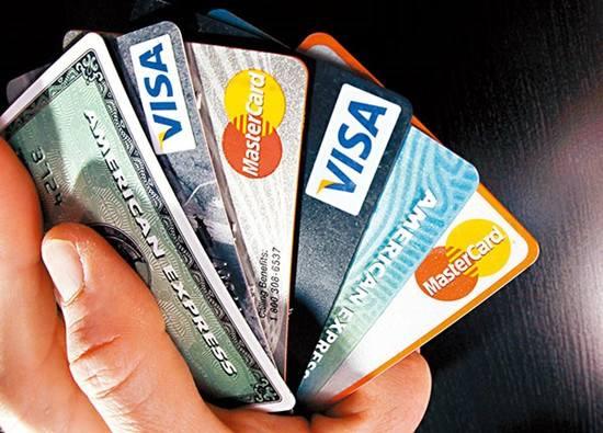 简单粗暴的让你明白信用卡等级