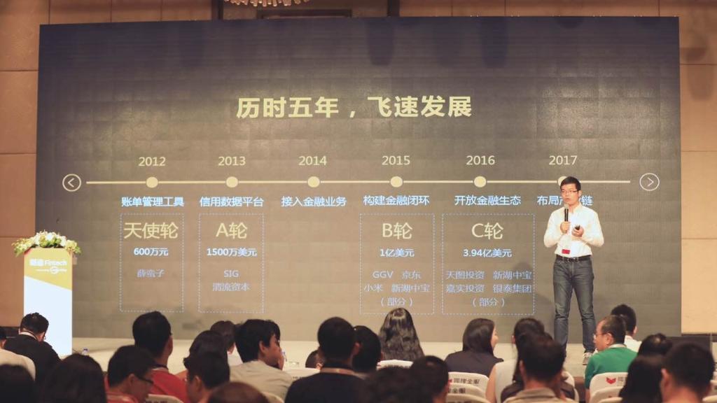 51信用卡杨宇智:独辟不依附具体场景的消费新入口