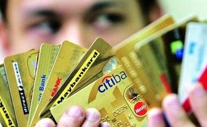 信用卡办理条件之年龄篇:申请信用卡有年龄限制吗?