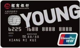 招商YOUNG卡(黑色青年版)