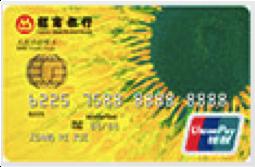 招商银行标准信用卡(普卡)