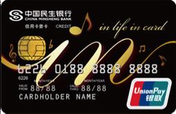 民生银行in卡音符版普卡