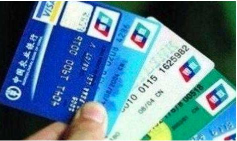 2019年比较合适的信用卡有哪些