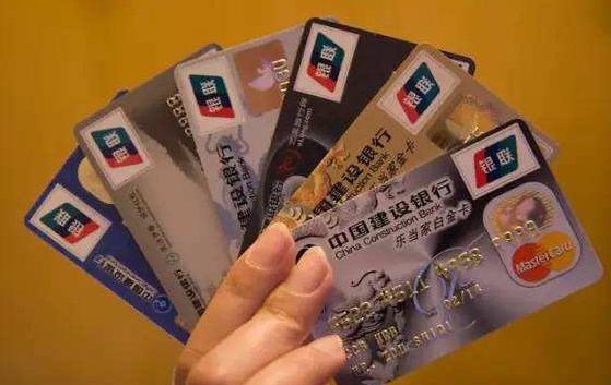 盛京银行京东金融联名信用卡怎么样?丰厚权益抢先看!