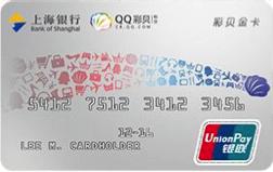 上海银行彩贝联名卡金卡