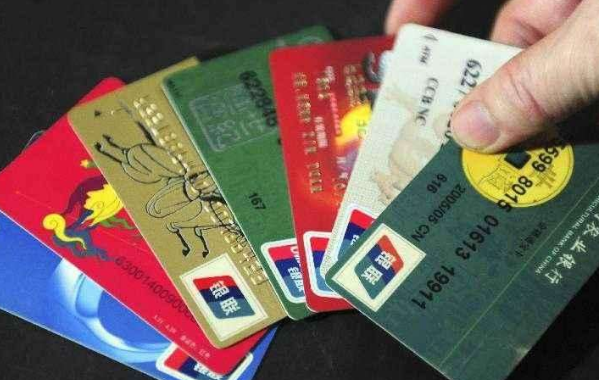 """盘点抢先看信用卡""""新政""""带来市场期待"""