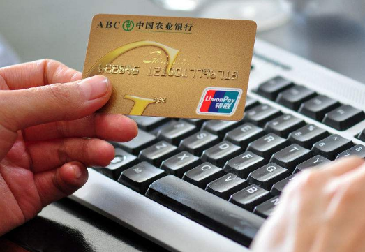 中信信用卡中期不良率有所下降
