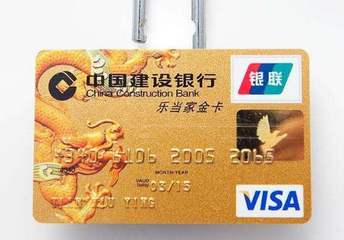 信用卡新政下持卡人费用减少