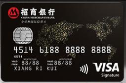 招商银行Visa全币种卡