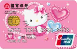 招商银行HelloKitty粉丝信用卡银联卡