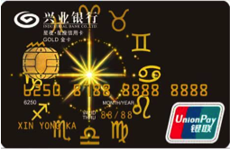 兴业银行星夜•星座信用卡金卡