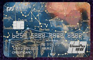 男人,可以没钱,但必须有卡!