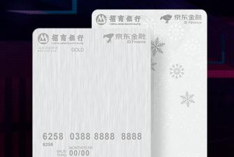 京东白条联名卡哪家好?作为京东主推的白条联名卡,哪张更适合爱逛京东的你?