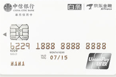 中信银行小白卡经典版