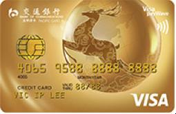 交通银行环球信用卡VISA精英版