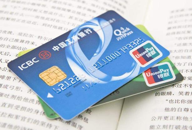 信用卡每月怎么还款?这三种还款方式要留意!