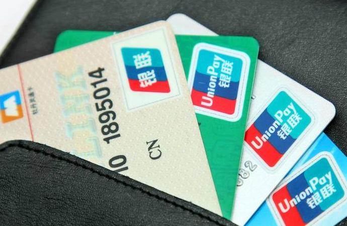 为什么银行必须大力发展信用卡业务?