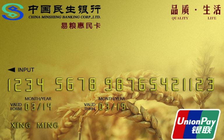 普通人首次办理10万额度的信用卡可行吗?