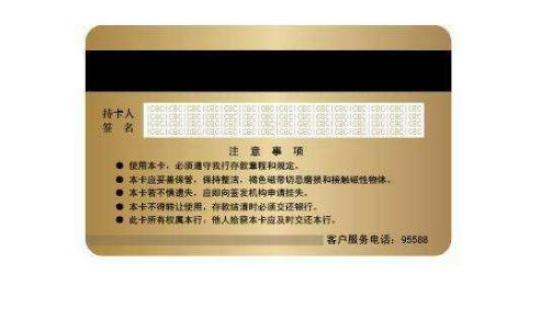 2019年农行河北冀通ETC信用卡怎么样?免息期长吗?