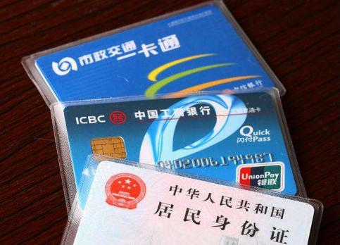 51信用卡赴港IPO:发行价区间8.5至11.5港元