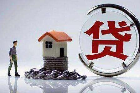 农村信用社贷5万要求快速贷款如何提醒