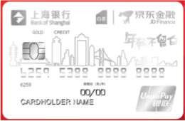 上海银行京东小白卡