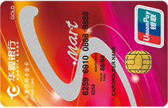 华夏银行SMART信用红卡