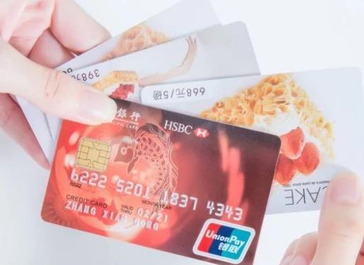信用卡逾期还款会对我们有什么危害
