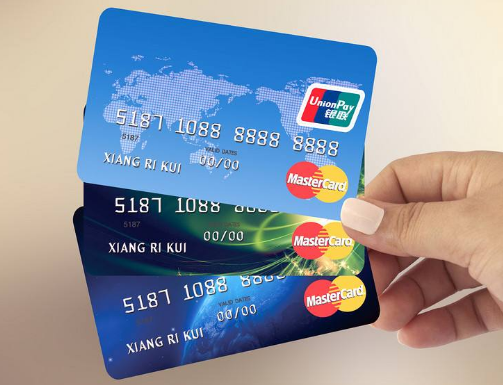 这几个行业办理信用卡会秒拒,有你的吗?