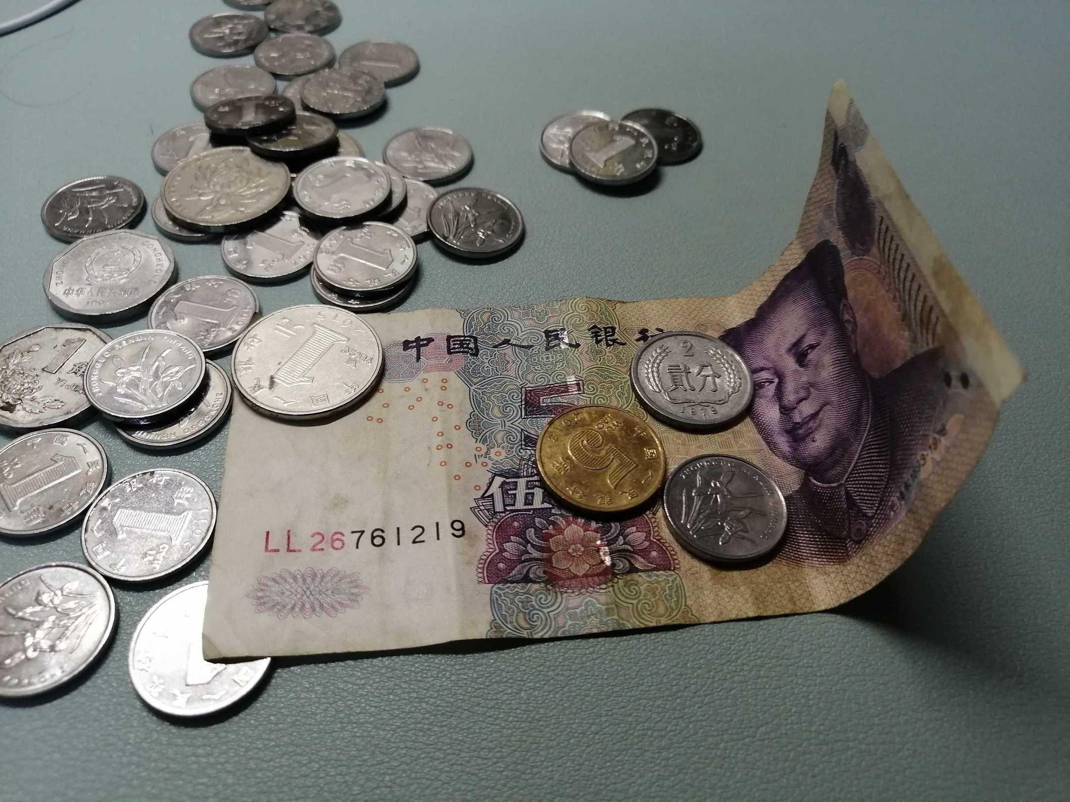 民间借贷利息怎么算?最高利息是多少