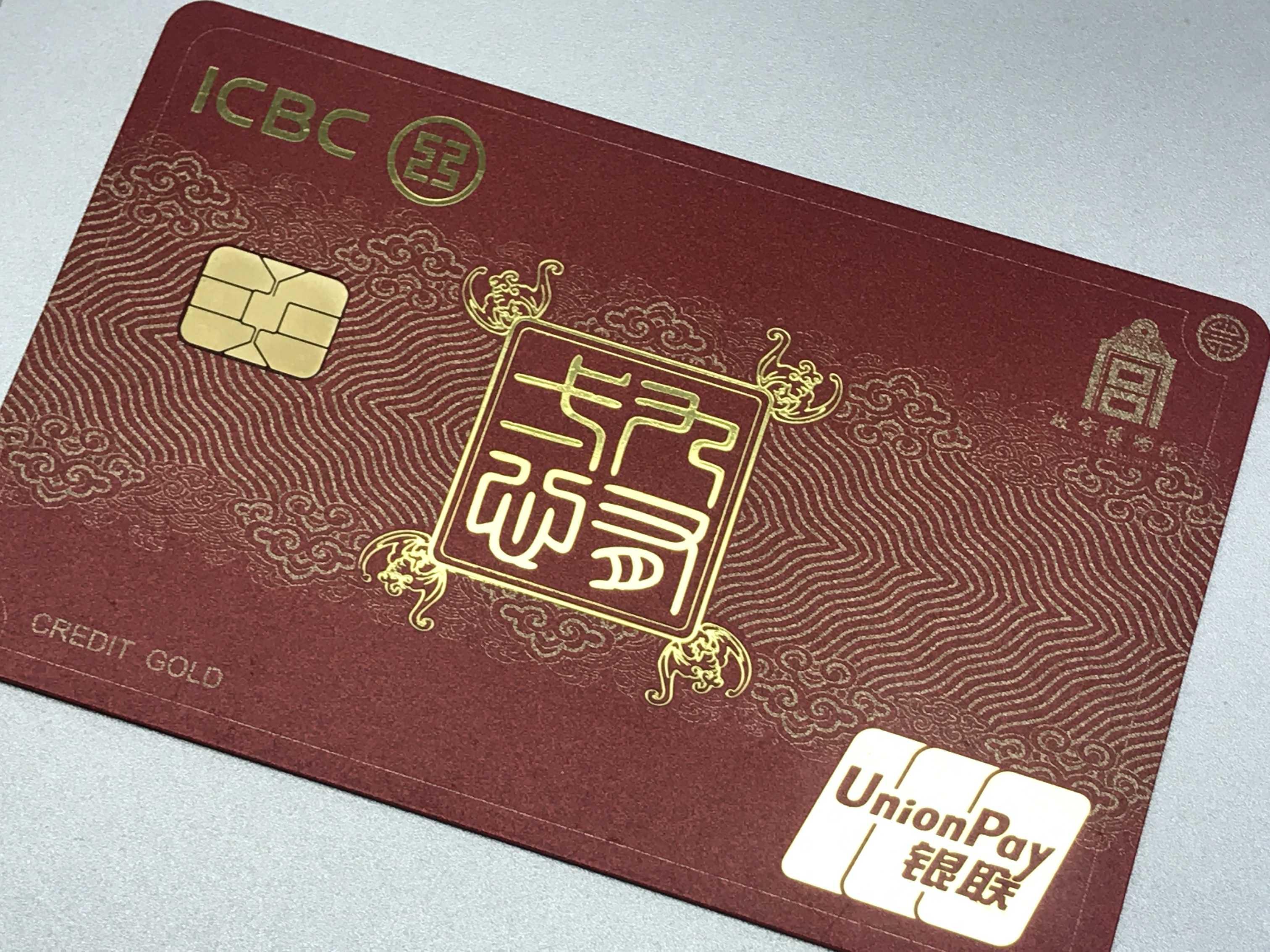 新手小白想玩转信用卡 必须了解这12条专业术语