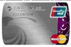上海银行金鹰联名信用卡钛金卡