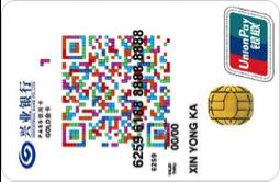 PASS信用卡金卡