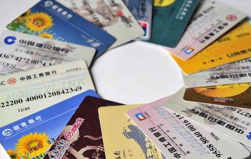 哪几种人不适合办理信用卡