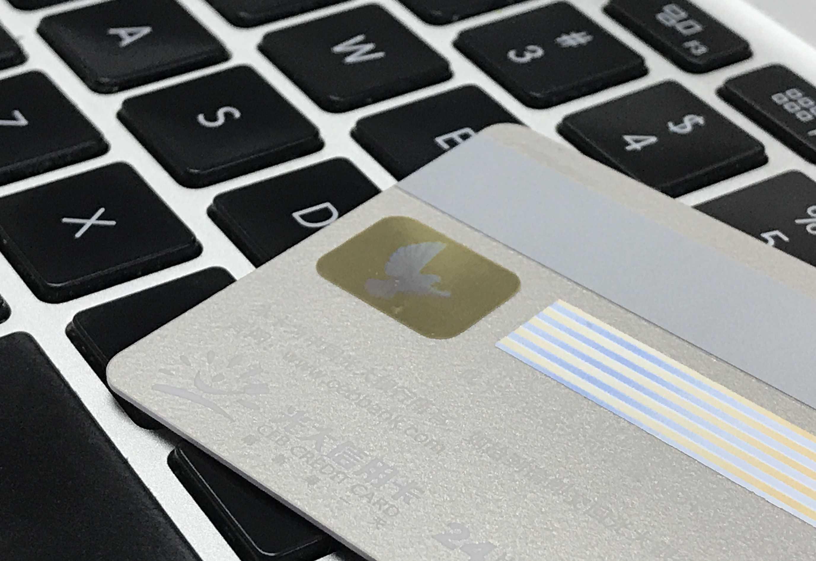 哪些借款平台利息低?悄悄告诉你!