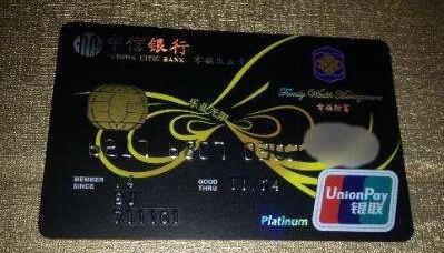 信用卡提额条件一般都有哪些