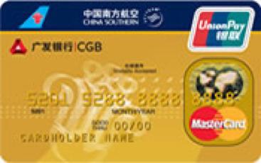 广发银行南航明珠信用卡金卡