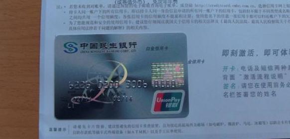 多年不提额的信用卡 有哪些处理方