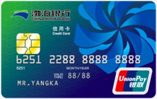 渤海银行标准卡普卡