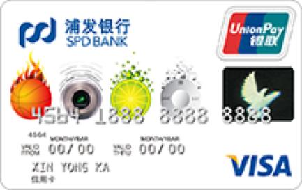 浦发银行青春卡VISA标准款