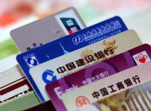 境外消费 哪家银行信用卡最合适?