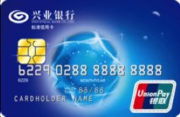 兴业银行银联标准人民币信用卡普卡