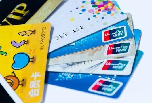 信用卡申请资料填错,销卡后仍然影响贷款