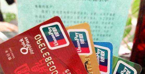 拒绝办信用卡的理由是什么