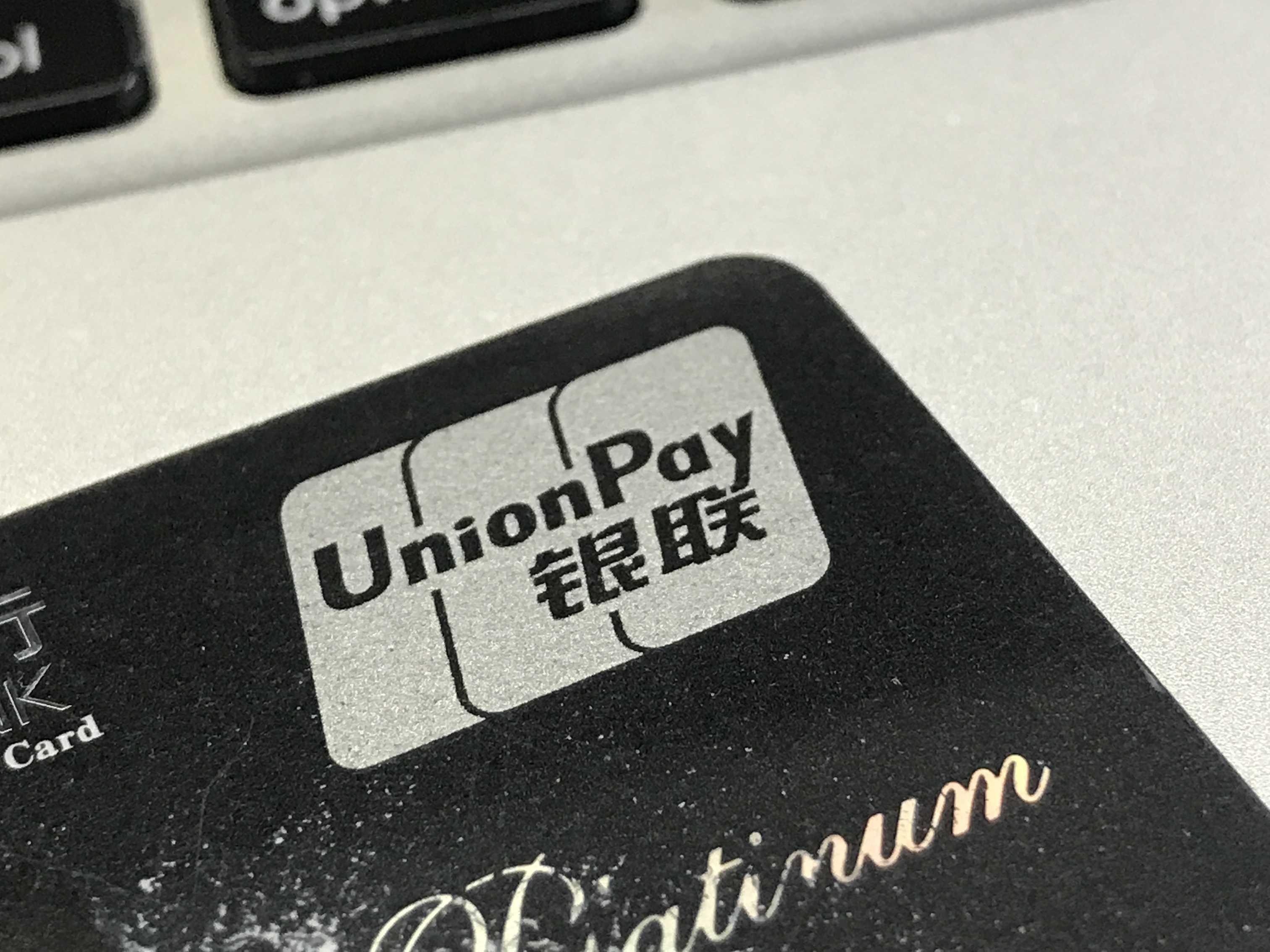 天津市公积金帐号查询可以借助微信了!