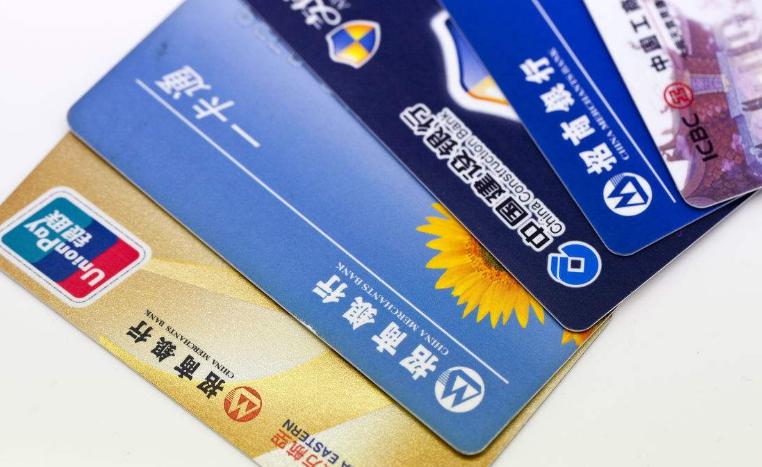 """光大银行省级电商平台""""山东·购精彩""""上线"""