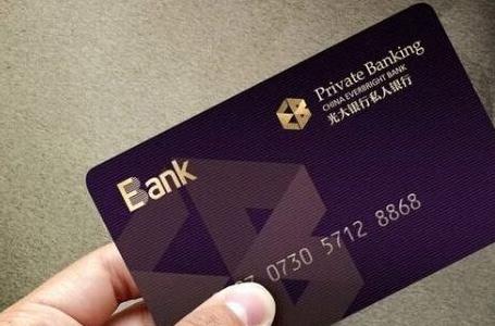 信用卡办理条件之联系人篇:办卡时填的联系人什么用?别人办卡填我名字有什么后果?