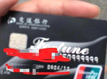 信用卡圈的这几个套路,你不看必吃亏!放水通道、秒批二维码、提额路子?假的!